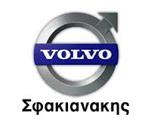 VOLVO-SFAK