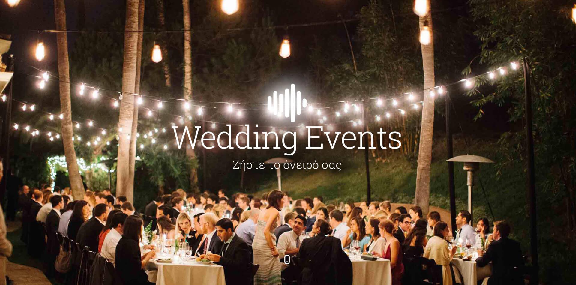 WEDDING-NEW2-EVENTS